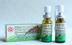 Хлорофиллипт для полоскания горла спиртовым раствором, как разводить