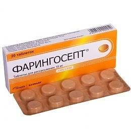 Спрей Октенисепт: инструкция для полоскания горла, отзывы, аналоги