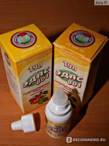 Масло туи при аденоидах для детей, отзыв комаровского