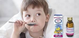Бронхорус: обзор инструкции и отзывов о применении сиропа и таблеток детьми и взрослыми, от чего принимают, показания, при каком кашле, аналоги