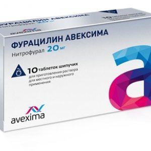 Фурацилин шипучий Авексима: инструкция по применению