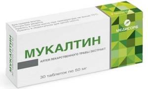 Эффективные средства от кашля для детей: лучшие медикаменты при сухом и влажном симптоме, недорогие лекарства, народные способы борьбы с болезнью, обзор отзывов