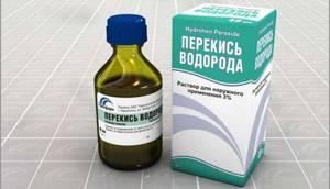 Перекись водорода при гайморите: лечение, отзывы