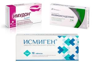 Бронхо-мунал: обзор инструкции и отзывов, показания к применению для лечения взрослых людей, как принимать, аналоги отечественного производителя