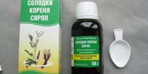 Сироп Пертуссин-Ч: инструкция по применению для детей и взрослых, состав