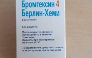 Сироп Бромгексин 4 Берлин-Хеми для детей и взрослых: инструкция по применению, отзывы