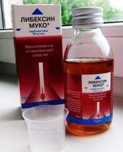 Либексин Муко: инструкция и отзывы о применении сиропа, аналоги от кашля для взрослых