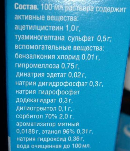 Ринофлуимуцил при беременности: 1, 2, 3 триместр, инструкция по применению, отзывы