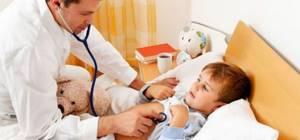 Омнитус для детей: инструкция по применению, дозировка, отзывы