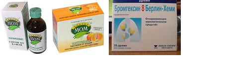 Лучшие средства от кашля при беременности