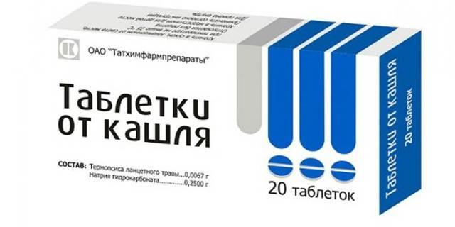 Таблетки от кашля — список недорогих, но эффективных препаратов от влажного и сухого вида