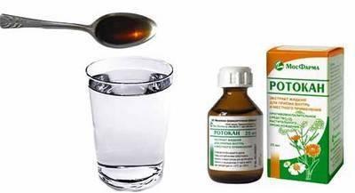 Ротокан при ангине, фарингите, ларингите: применение, отзывы