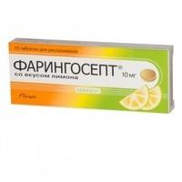 Таблетки от боли в горле: недорогие, но эффективные, для детей и взрослых