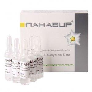 Ампулы Панавир - инструкция для инъекций, уколов, схема лечения, отзывы