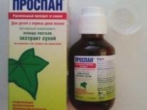 Влажный кашель у ребенка: чем лечить, сиропы, лекарства в таблетках, препараты, ингаляции, если беспокоит по ночам иди по утрам, с температурой, лечение грудничков