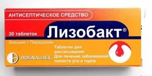 Гексорал Табс таблетки для рассасывания: инструкция, аналоги