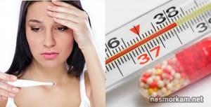 Высокая температура у взрослого: причины при отсутствии других симптомов, без признаков простуды, сколько дней может держаться, чем опасна и что делать