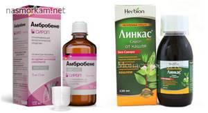 Лекарства от кашля для детей: препараты, рекомендованные при влажном и сухом симптоме, эффективные отхаркивающие средства на травах, недорогие медикаменты