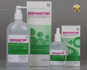 cпрей Мирамистин для горла: инструкция по применению, аналоги