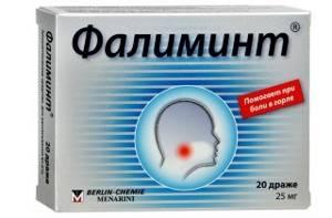 Влажный кашель: чем лечить, какие ингаляции делать, какие лекарства принимать взрослому, можно ли противокашлевые препараты, недорогие и эффективные средства