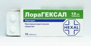 Лекарства от першения в горле: леденцы, пастилки, спреи, средства, препараты