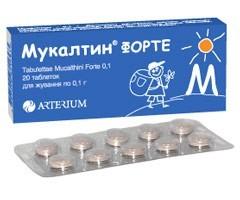 Мукалтин — инструкция по применению от кашля, состав, аналоги, отзывы