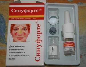 Эффективные спреи для носа от насморка