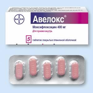 Антибиотики при бронхите у детей: список названий наиболее эффективных средств, препараты в виде суспензий, обзор отзывов о некоторых медикаментах