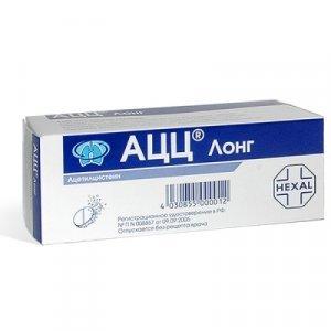 АЦЦ Лонг 600 мг: инструкция по применению шипучих таблеток, аналоги