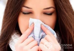 Лечение кашля во время беременности на 2 триместре