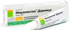 Мази от насморка: с эвкалиптом, оксолиновая, тетрациклиновая, виферон, звездочка, доктор МОМ, что можно детям, левомеколь и гиоксизон