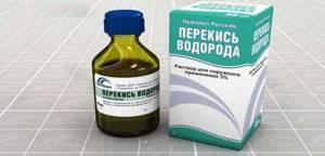 Полоскание горла перекисью водорода при ангине, тонзиллите, фарингите