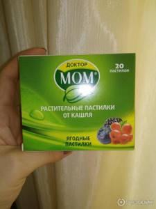 Доктор Мом при беременности: в каких триместрах можно мазь, сироп, пастилки (леденцы), отзывы о применении при кашле