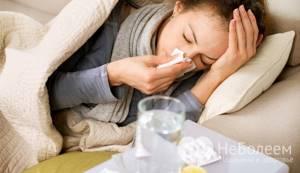 Температура 35: нормально ли это, что значит, причины у взрослых людей, почему бывает у ребенка, опасно ли это состояние и нужно ли что-то делать