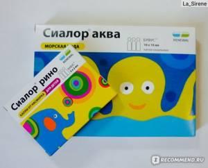 Сиалор рино: инструкция по применению в нос капель и спрея для детей и взрослых, состав и действие, обзор отзывов и аналогов