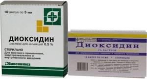 Инструкция по применению Диоксидина в ампулах: показания, как делать уколы, как применять раствор 5 мг/мл и 10 мг/мл, от чего это лекарство, как хранить после вскрытия