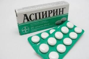 Средства от насморка: списки препаратов, эффективные лекарства, лучшие способы лечения взрослых и детей, недорогие медикаменты, обзор отзывов